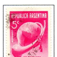 Sellos: ARGENTINA.- SELLO YVERT Nº 400 EN USADO. Lote 45083321