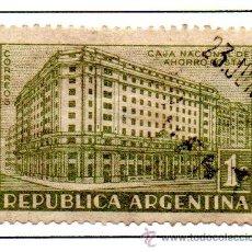 Sellos: ARGENTINA.- SELLO YVERT Nº 418 EN USADO. Lote 45083544