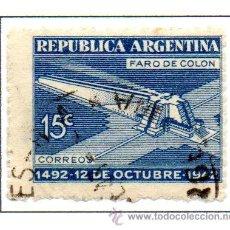 Sellos: ARGENTINA.- SELLO YVERT Nº 421 EN USADO. Lote 45083603