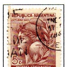 Sellos: ARGENTINA.- SELLO YVERT Nº 429 EN USADO. Lote 45096799