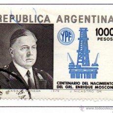 Sellos: ARGENTINA.- MICHELL 1422, EN USADO. Lote 45386800