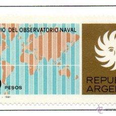 Sellos: ARGENTINA.- SELLO DEL AÑO 1981, EN USADO. Lote 45402965
