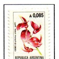 Sellos: ARGENTINA.- CATÁLOGO MICHELL Nº 1770, EN USADO. Lote 45493415