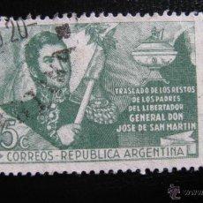 Sellos: ARGENTINA 1947, TRASLADO DE LOS RESTOS DE LOS PADRES DE SAN MARTIN, YVERT 491. Lote 45536479