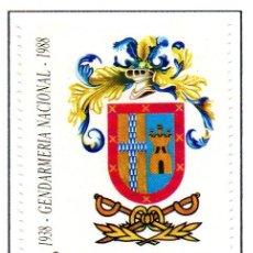 Sellos: ARGENTINA.- CATÁLOGO MICHELL Nº 1931 EN USADO. Lote 45542475