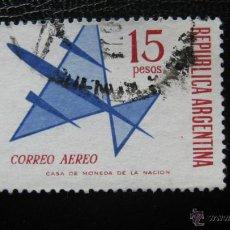 Sellos: ARGENTINA 1965, CORREO AEREO, YVERT 109. Lote 45653575