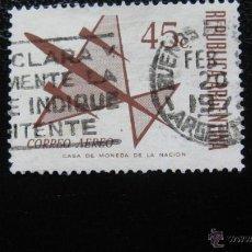 Sellos: ARGENTINA 1971, CORREO AEREO, YVERT 141. Lote 45653694
