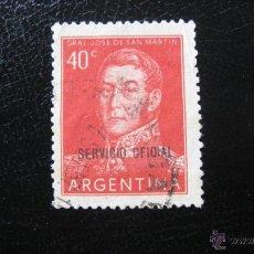 Sellos: ARGENTINA 1955, SELLO DE SERVICIO, YVERT 378. Lote 45660773