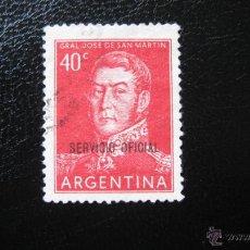 Sellos: ARGENTINA 1955, SELLO DE SERVICIO, YVERT 378. Lote 45660792