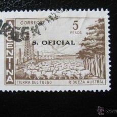 Sellos: ARGENTINA 1955, SELLO DE SERVICIO, YVERT 393. Lote 45660910