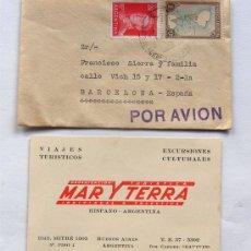 Sellos: SOBRE CIRCULADO EN 1954 / VIAJES MAR Y TIERRA / AGENCIA VIAJES HISPANO - ARGENTINA. Lote 45666610