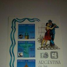 Sellos: HOJA BLOQUE DE ARGENTINA. EXPOSICIONES FILATELISTAS INTERNACIONALES. Lote 46024819