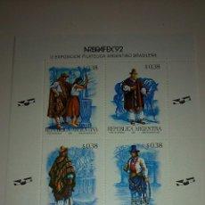 Sellos: HOJA BLOQUE DE ARBRAFEX 92. II EXPOSICIÓN FILATELICA ARGENTINO BRASILEÑA. Lote 46025016