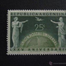 Sellos: ARGENTINA Nº YVERT 502*** AÑO 1949. 75 ANIVERSARIO DE LA UPU. Lote 46228828