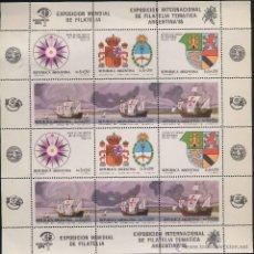 Stamps - EXPOSICIÓN MUNDIAL DE FILATELIA TEMÁTICA ARGENTINA´85 - 46673092