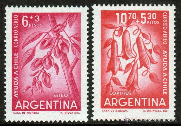 ARGENTINA AEREO 74/75** - AÑO 1960 - FLORA - FLORES. AYUDA A LOS SINIESTRADOS DE CHILE. (Sellos - Extranjero - América - Argentina)