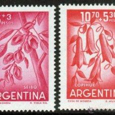 Sellos: ARGENTINA AEREO 74/75** - AÑO 1960 - FLORA - FLORES. AYUDA A LOS SINIESTRADOS DE CHILE.. Lote 46972952