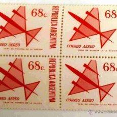 Sellos: SELLOS ARGENTINA 1971. NUEVOS. CORREO AEREO. BLOQUE DE 4.. Lote 47541664