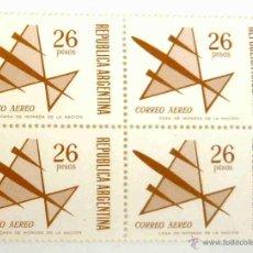 Sellos: SELLOS ARGENTINA 1971. NUEVOS. CORREO AEREO. BLOQUE DE 4.. Lote 47541677