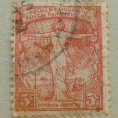 Sellos: REPUBLICA ARGENTINA. 50 CENTAVOS 1921. Lote 47578223