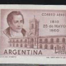 Sellos: ARGENTINA . 1960 **.MNH 150 º ANIVERSARIO REVOLUCION DE MAYO. Lote 49022634