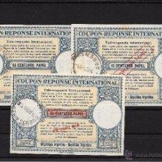 Sellos: ARGENTINA. 3 CUPONES RESPUESTAS INTERNACIONAL. Lote 49877568