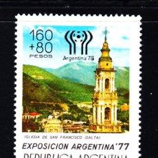 Sellos: ARGENTINA 1098** - AÑO 1977 - ARQUITECTURA - IGLESIA DE SAN FRANCISCO SALTA. Lote 199257822