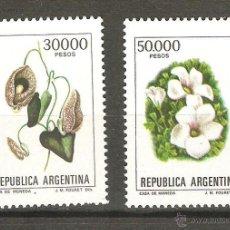 Sellos: LOTE A2-SELLOS FLORA NUEVOS ARGENTINA ALTO VALOR. Lote 52352115