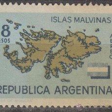 Sellos: ARGENTINA, REIVINDICACION DE LAS ISLAS MALVINAS, NUEVO ***. Lote 53863603