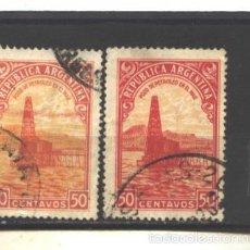 Sellos: ARGENTINA 1935 - YVERT NRO. 379 - USADOS. Lote 55387328