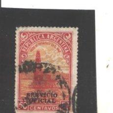 Sellos: ARGENTINA 1956 - YVERT NRO. XXX SERVICIO OFICIAL - USADO. Lote 55387685