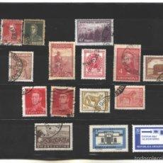 Sellos: ARGENTINA 1924 - 78 - LOTE DE 15 SELLOS DIFERENTES - USADOS. Lote 56324394
