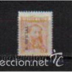 Sellos: JOSÉ HERNÁNDEZ (ESCRITOR) , ARGENTINA. SELLOMAÑO 1957. Lote 190191368