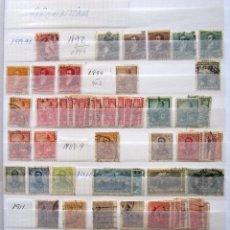 Sellos: 1308 SELLOS USADOS ARGENTINA. Lote 58500299