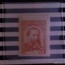 Sellos: SELLO DE ARGENTINA 1957 - JOSE HERNANDEZ . Lote 58541782
