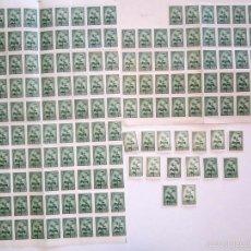 Sellos: 163 SELLOS EN BLOQUES NUEVOS ARGENTINA. Lote 58726720