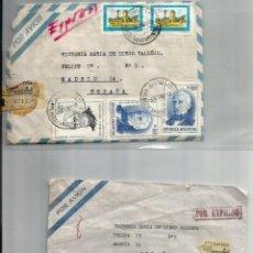 Sellos: SOBRE Y CARTA ARGENTINA MADRID NOV81. Y JUL81. Lote 59066975