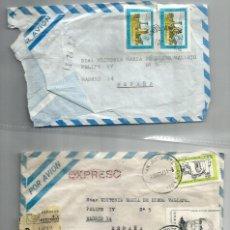 Sellos: SOBRE Y CARTA ARGENTINA MADRID 23NOV81 Y SOBRE 21DIC81.. Lote 59067220