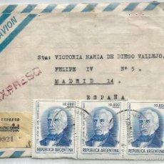Sellos: SOBRE Y CARTA ARGENTINA MADRID 13NOV81.. Lote 59067535