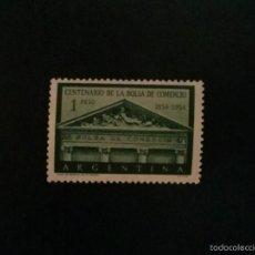 Sellos: 1954,,ARGENTINA,,CENTENARIO DE LA CAMARA DE COMERCIO.NUEVO. Lote 59640107