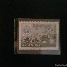 Sellos: ARGENTINA 1958 CENTENARIO DEL SELLO DEL ESTADO DE CORDOBA. Lote 59640699