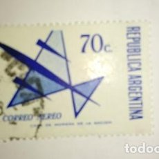 Sellos: REPUBLICA ARGENTINA 70C CORREO AEREO. Lote 64786235