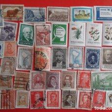 Sellos: ARGENTINA. 41 SELLOS USADOS DIFERENTES. REF: E406. Lote 64928439