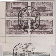 Sellos: 2 BLOQUES DE 4 SELLOS PRIMER DIA EMISIÓN, ARGENTINA, 1957. Lote 71223853