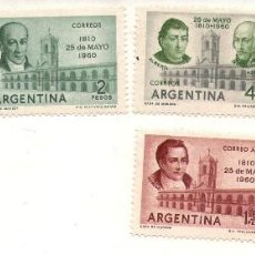 Sellos: ARGENTINA - CORREO 1960 SERIE NUEVA, 619/22+A67/8. Lote 73713127