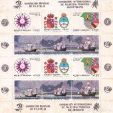 Sellos: HB EXPOSICION MUNDIAL DE FILATELIA ARGENTINA 85 ESCUDO DE ARMAS DE CRISTOBAL COLON ESPAÑA 1984.. Lote 74055819