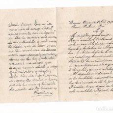 Sellos: SOBRE CIRCULADO BUENOS AIRES-MALLORCA 1917. CARTA MANUSCRITA. Lote 78341065
