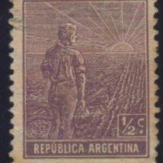 Sellos: S-0570- REPUBLICA ARGENTINA. Lote 78608593