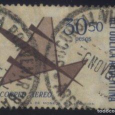 Sellos: S-0599- REPUBLICA ARGENTINA. CORREO AEREO.. Lote 79136101