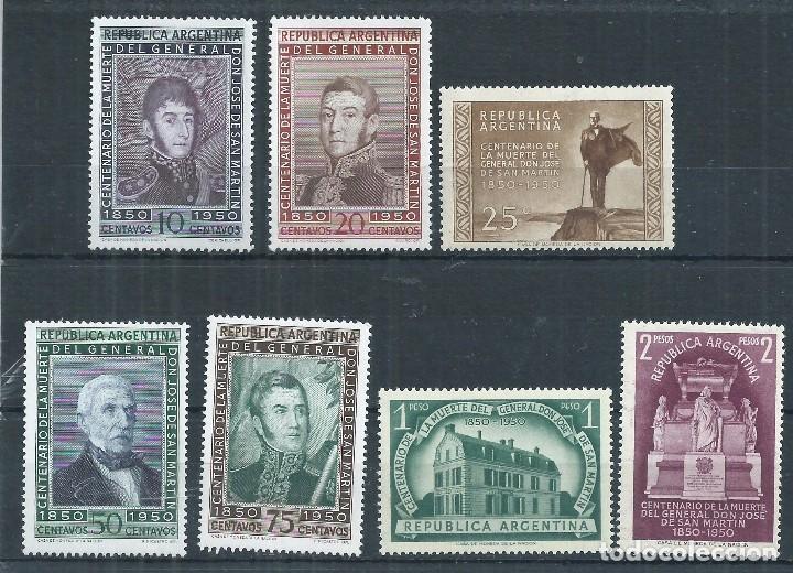 R16.G2/ ARGENTINA 503/509, 1950, MAGNIFICOS, NUEVOS ** CON GOMA SIN CHARNELA, SERIE COMPLETA (Sellos - Extranjero - América - Argentina)